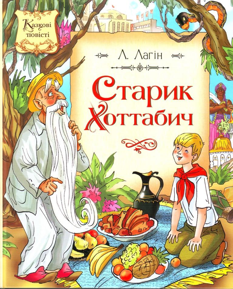 К урокам русского языка и литературы