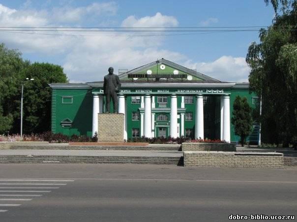 Сайт города Доброполье новости, объявления, знакомства, фотографии
