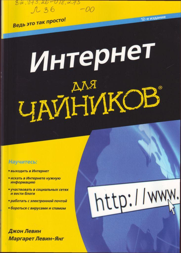 book Кватернионные
